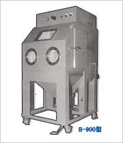 サンドブラスト(吸引式)集塵機・フットペダル付