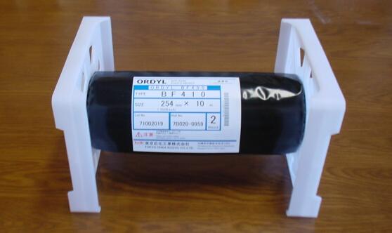 オーディルフィルム 100ミクロンx25cm幅x10m