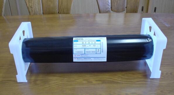 特別切売り  オーディルフイルム 50ミクロンx50cm幅x5m