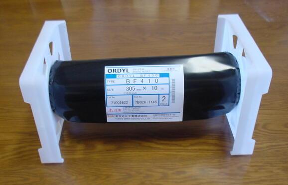 オーディルフイルム 50ミクロンx30cm幅x10m